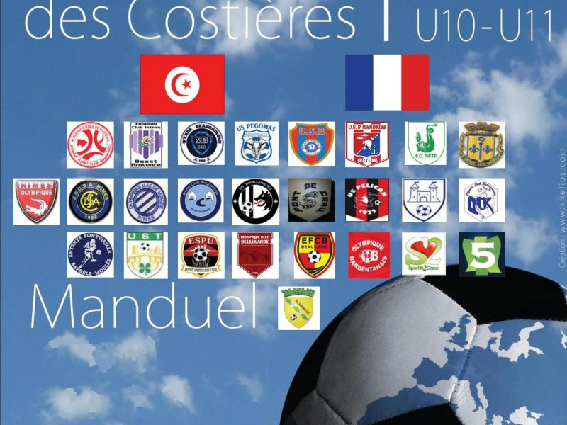 tournoi international de football